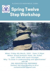 March 12th Step Workshop V2 final